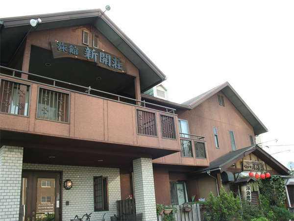 ビジネス旅館 新開荘