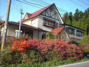 旅館 名山