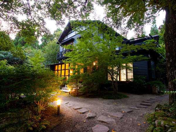 3組限定 北欧スタイル forest inn BORN