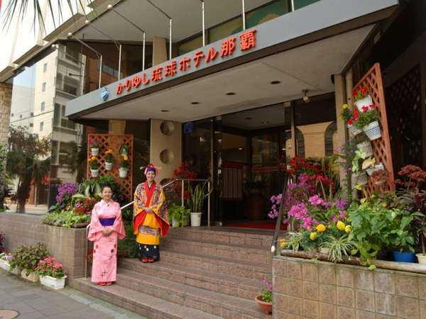 沖縄かりゆし琉球ホテル・ナハ