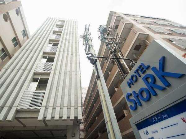 HOTEL StoRK(ホテル ストーク・元Avanti)