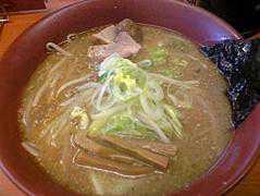 麺s ZERO